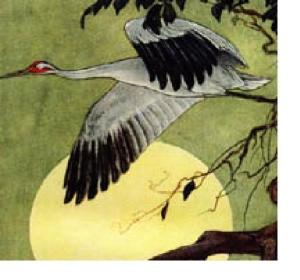 Haiku Crane
