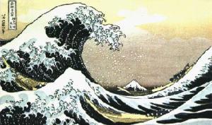 Haiku Sea Wave image
