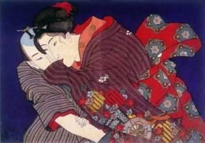 Samurai Lovers, #2
