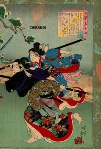 samurai women 2