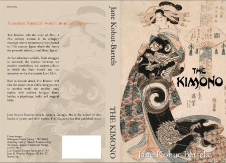 Kimono Cover 2