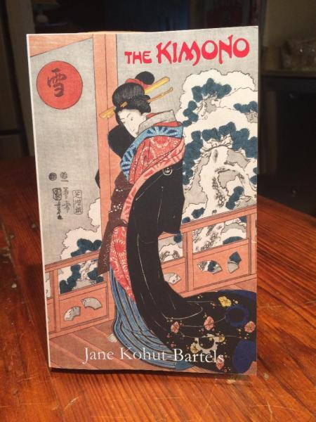 Kimono Proof Copy photo
