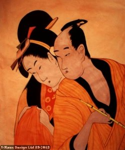 japanese-lovers-backdrop-1