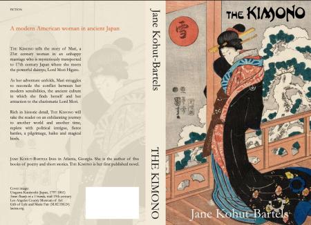 Kimono Cover